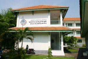 Ma'had Umar bin Khattab Surabaya